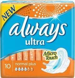 Absorbante Always Ultra normal plus 10 buc Igiena intima