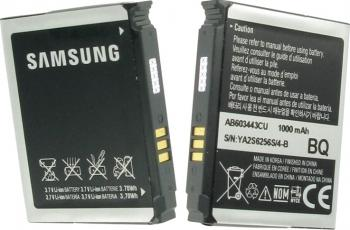 Acumulator AB603443CU Samsung S5230 Acumulatori