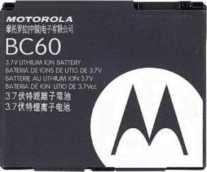 Acumulator BC60 Motorola V3x