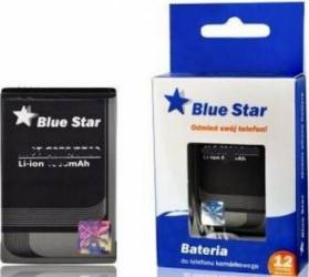 Acumulator Blue Star Pentru Samsung Galaxy Note 2 N7100 3300mAh Acumulatori