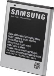 Acumulator EB-L1F2HVUCSTD 1750 mAh Samsung i9250 Galaxy Nexus Acumulatori