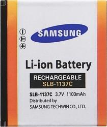 Acumulator Li-ion SLB-1137C Samsung i7