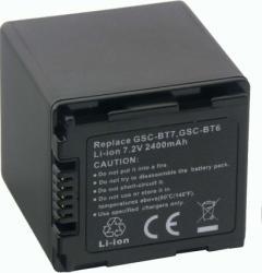 Acumulator Power3000 tip GSC BT6 BT7 Toshiba 2400mAh