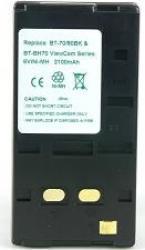 Acumulator Power3000 tip Sharp BT-70BT70BKBT-80BK 2100mAh Acumulatori si Incarcatoare dedicate