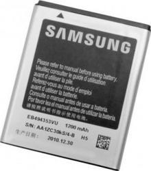 Acumulator Samsung EB484659VU Galaxy X Cover W Wave 3 Acumulatori