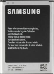Acumulator Samsung EB595675lucstd Galaxy Note 2 n7100 - 3100 mah Acumulatori