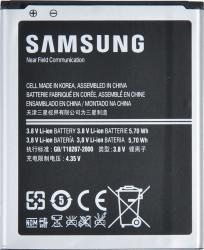 Acumulator Samsung Galaxy S3 Mini i8190 1500 mAh Acumulatori