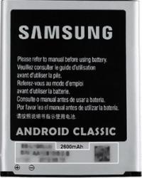 Acumulator Samsung Galaxy S4 i9500 EB-B600 2600mAh Acumulatori
