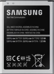 Acumulator Samsung Galaxy S4 Mini i9190 i9195 1900 mAh
