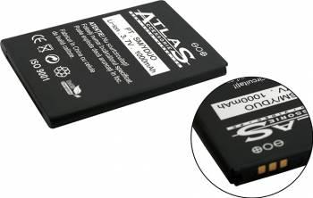 Acumulator Atlas Samsung Galaxy Y Duos Young S6310 EB464358VU
