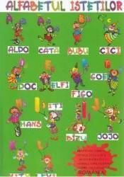 Alfabetul istetilor Carti
