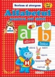 Alfabetul pentru cei mici 5-7 ani Scriem si stergem
