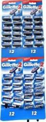 Aparat de ras Gillette 2 card 48 buc Aparate de ras clasice