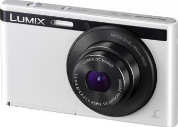Aparat Foto Digital Panasonic DMC-XS1 White