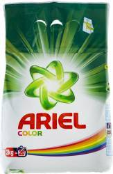 Ariel Automat Color 2kg Detergent si balsam rufe