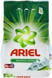 Ariel Automat Mountain Spring 2kg Detergent si balsam rufe