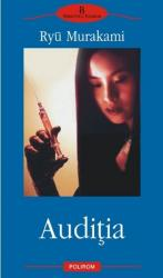 Auditia - Murakami Ryu