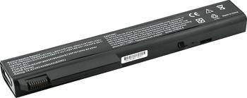 Baterie HP Elitebook 8530w ALHP8530-44 458274-421 Acumulatori Incarcatoare Laptop