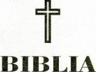 Biblia Mijlocie AlbA-Aurie