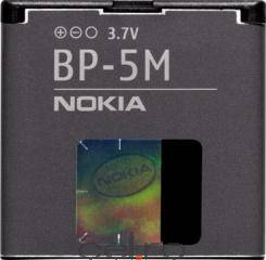 Acumulator Nokia BP-5M