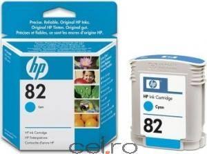 Cartus HP 82 69-ml Cyan Designjet 500 800 cartuse tonere diverse