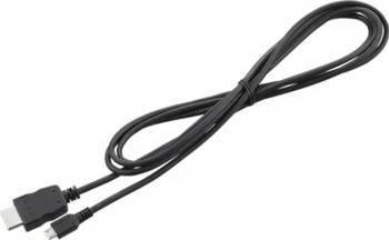 Cablu de Conversie JVC KS-U61K HDMI-MHL