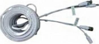 Cablu video cu alimentare pentru camere supraveghere 18m Alb accesorii camere supraveghere