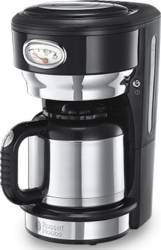 Cafetiera Russell Hobbs 21711-56 1000W 1L Functie Pause and Pour Negru-Argintiu Cafetiere