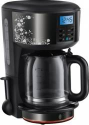 Cafetiera Russell Hobbs 21991-56RH Cafetiere