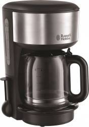 Cafetiera Russell Hobbs Oxford 20130-56 Cafetiere
