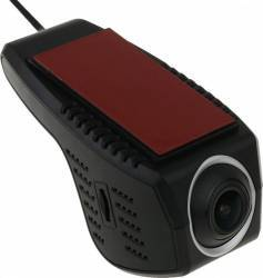 Camera Auto Media-Tech U-Drive WiFi Camera frontala Full HD Camere Video Auto