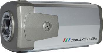 Camera de supraveghere Video Box PNI 68C