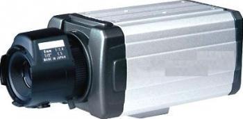Camera de supraveghere Video Box PNI 68HC Camere de Supraveghere