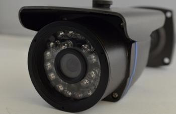 Camera IP PNI P2P IR Camere de Supraveghere