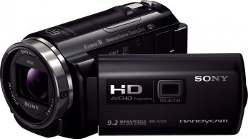 Camera video digitala Sony HDR-PJ530E