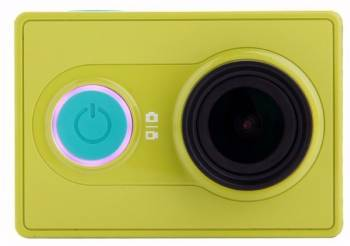 Camera video outdoor Xiaomi Xiaoyi Verde