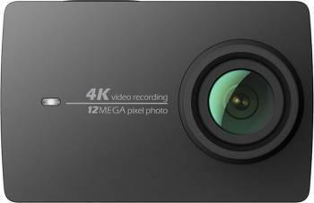 Camera Video Sport Xiaomi Yi2 4K Action + Husa 360 Waterproof Si Kit Utilizare Camere Video OutDoor