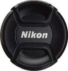 Capac Nikon LC-52 Accesorii Obiective