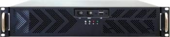 Carcasa server Chieftec UNC-210T-B 400W Carcase server