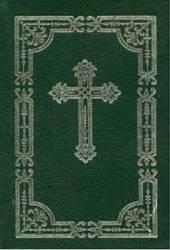 Carte de rugaciuni pentru toate zilele
