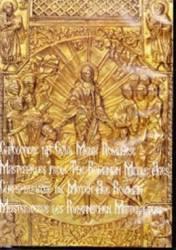 CD-Rom Capodopere din Evul Mediu romanesc