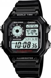 Ceas Casio SPORT AE-1200WH-1AVEF World Time Baterie 10 ani