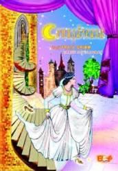 Cenusareasa - Fratii Grimm - Carte De Colorat
