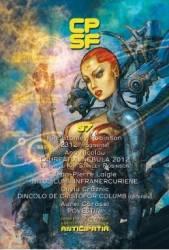 Colectia de povestiri SF 7