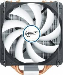 Cooler procesor  Arctic Freezer I32 Coolere componente