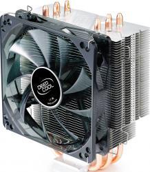 Cooler procesor Deepcool GAMMAXX 400 Coolere componente
