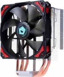Cooler Procesor ID-Cooling SE-214X Coolere componente