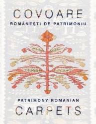Covoare Romanesti De Patrimoniu
