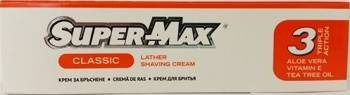 Crema de Ras SuperMax Classic Ultimate Barbati