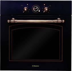 Cuptor incorporabil Hansa BOES68269 Electric 65L Grill Rotisor 8 Functii Clasa A Negru Cuptoare Incorporabile